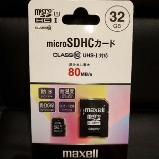 マクセル(maxell)の【最安値】maxell マイクロSDカード MXSD-M32GU2(PC周辺機器)