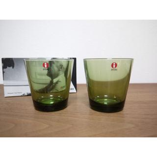 イッタラ(iittala)のイッタラ カルティオ タンブラー フォレストグリーン 2点 新品   (グラス/カップ)
