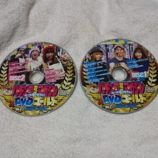 パチンコ攻略マガジン 熱闘DVDゴールド vol.3 付録DVD単品(パチンコ/パチスロ)