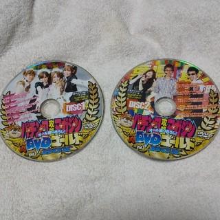 パチンコ攻略マガジン 熱闘DVDゴールド vol.2 付録DVD単品(パチンコ/パチスロ)