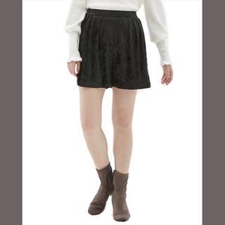 ジーユー(GU)のクラッシュベロアショートパンツRO GU 冬服(ショートパンツ)
