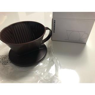 スターバックスコーヒー(Starbucks Coffee)のSTARBUCKS  コーヒードリッパー(調理道具/製菓道具)