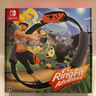 ニンテンドースイッチ(Nintendo Switch)の新品 任天堂スイッチ リングフィットアドベンチャー(家庭用ゲームソフト)
