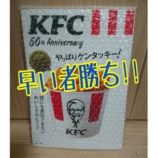 タカラジマシャ(宝島社)の【クーポン付】 やっぱりケンタッキー! KFC 50th Anniversary(料理/グルメ)