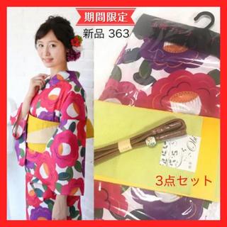 キスミス(Xmiss)の新品 玉城ティナ キスミス 浴衣 麻の葉 リバーシブル 半幅帯 日本製 帯締め(浴衣)