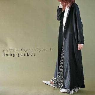 antiqua - antiqua⭐廃盤ロングジャケット