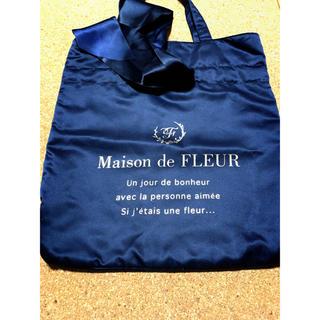 メゾンドフルール(Maison de FLEUR)のMaison de FLEUR リボントートバック ネイビー(トートバッグ)