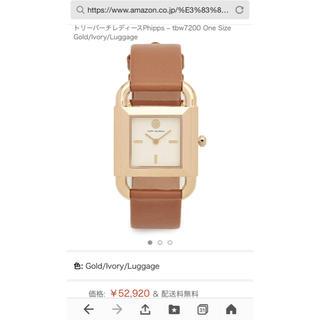 トリーバーチ(Tory Burch)のトリーバーチレディース腕時計 Phipps – tbw7200(腕時計)