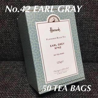ハロッズ(Harrods)のハロッズ★No.42  アールグレイ★紅茶(茶)