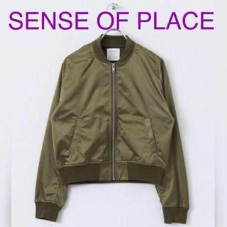 センスオブプレイスバイアーバンリサーチ(SENSE OF PLACE by URBAN RESEARCH)の定価6372円 新品 センスオブプレイス アーバンリサーチ ブルゾン カーキ(ブルゾン)