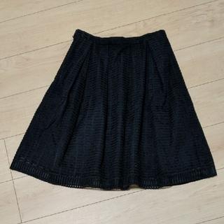 スタディオクリップ(STUDIO CLIP)の最終お値下げ✩美品 ❁*·⑅  ichi イチ ❁*·⑅ フレア膝丈スカート(ひざ丈スカート)