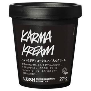ラッシュ(LUSH)のLUSH KARMA KREAM えんクリーム(ボディクリーム)