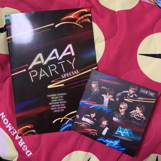 トリプルエー(AAA)の【値下げ】AAA SHOW TIME (AAA party 限定盤)(ポップス/ロック(邦楽))