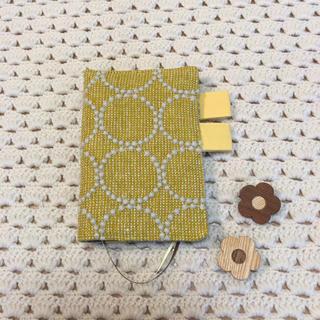 ミナペルホネン(mina perhonen)のほぼ日手帳カバー オリジナルサイズ イエロー  tambourine  イエロー(ブックカバー)