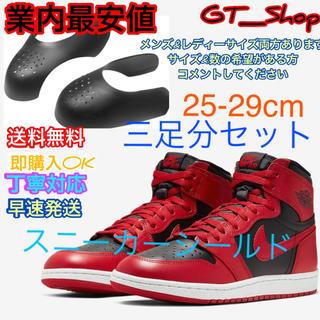 NIKE  adidas など靴の履きジワ防止 シューガード 男 三足分セット(その他)