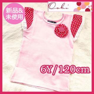 ウーヴィーベビー(Oobi BABY)の新品未使用 Oobi ウーヴィー ドット柄半袖Tシャツ 6Y 120cm キッズ(Tシャツ/カットソー)