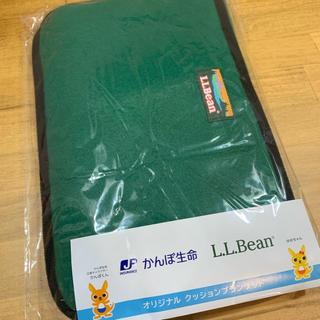 エルエルビーン(L.L.Bean)の新品未開封☆L.L.Bean クッションブランケット(ノベルティグッズ)