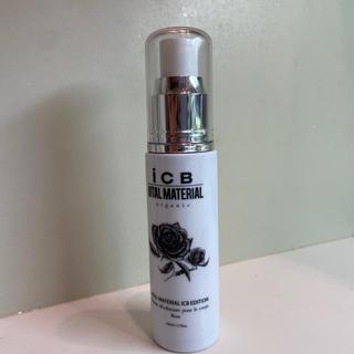 新品未使用 ICB ローズボディミスト(ボディローション/ミルク)