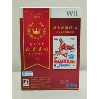 ウィー(Wii)のかれんちゃん様専用□新品◇Wii 桃太郎電鉄 16  桃鉄 北海道大移動の巻!(家庭用ゲームソフト)