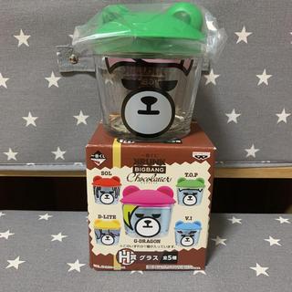 ビッグバン(BIGBANG)のKRUNK×BIGBANG一番くじショコラティエH賞グラスTOP(アイドルグッズ)