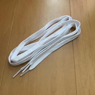 ナイキ(NIKE)のNIKE☆シューズ紐(White)(その他)