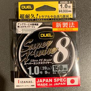 PEライン 1号 20lb 150m 8本綴り(釣り糸/ライン)