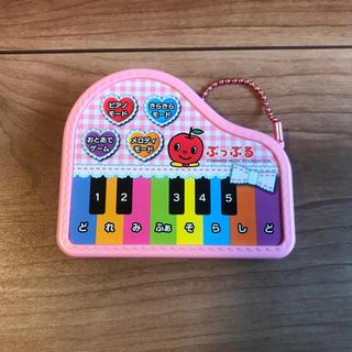ヤマハ(ヤマハ)のヤマハ 音楽教室キャラクターぷっぷるのきらきらピアノ(知育玩具)
