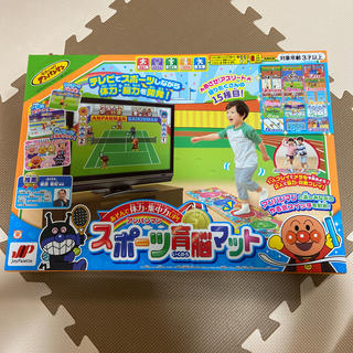 アンパンマン(アンパンマン)のスポーツ育脳マット アンパンマン(知育玩具)