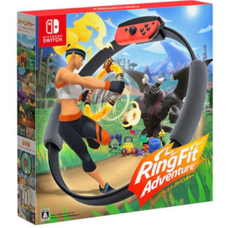 ニンテンドースイッチ(Nintendo Switch)のNintendo switch リングフィット アドベンチャー 新品(家庭用ゲームソフト)