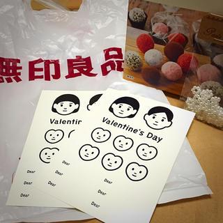 ムジルシリョウヒン(MUJI (無印良品))の無印良品バレンタイン用シール2枚セット♡(カード/レター/ラッピング)