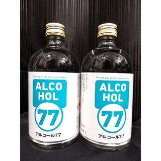 2本セット 菊水酒造 Alcohol 77 500ml ×2 アルコール 77(アルコールグッズ)