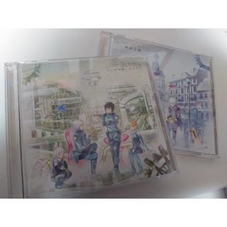 After the Rain【アンチクロックワイズ】【解読不能】初回盤セット(ボーカロイド)