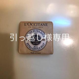 ロクシタン(L'OCCITANE)の引っ越し様専用(その他)
