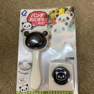 パンダ おにぎりセット(弁当用品)