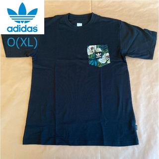 アディダス(adidas)のアディダス 半袖Tシャツ 【新品】 O(XL)(Tシャツ/カットソー(半袖/袖なし))