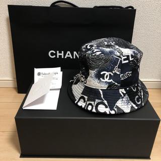 シャネル(CHANEL)のシャネル ハット ロゴ 2020SS 完売品 新作(ハット)