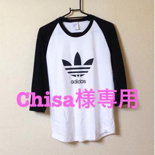 アディダス(adidas)のchisa様専用ページ★(Tシャツ(長袖/七分))