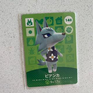 ニンテンドウ(任天堂)のどうぶつの森 amiiboカード ビアンカ(カード)