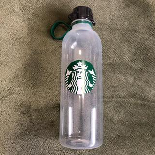 スターバックスコーヒー(Starbucks Coffee)のスタバ ボトル タンブラー(タンブラー)
