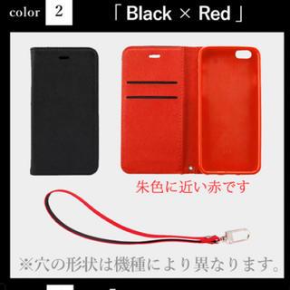 アイフォーン(iPhone)のiPhone 11pro 手帳型ケース カバー 合皮 (iPhoneケース)
