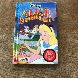 ディズニー(Disney)の不思議の国のアリス 英語絵本(語学/参考書)