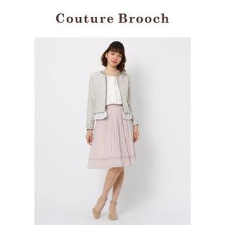 クチュールブローチ(Couture Brooch)の新品-L-クチュールブローチCoutureBroochノーカラージャケット(ノーカラージャケット)