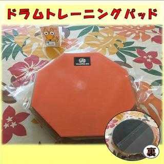 ドラム練習パッド(その他)