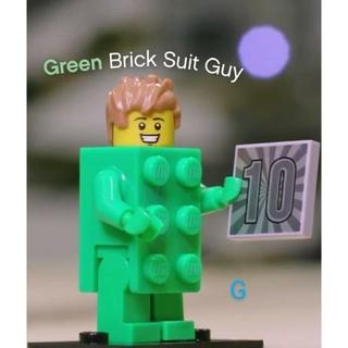 レゴ(Lego)のチョコミント様専用レゴ  グリーンブロックガイ(積み木/ブロック)
