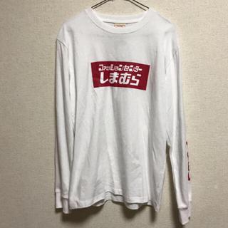 シマムラ(しまむら)のしまむら M ロンT(Tシャツ/カットソー(七分/長袖))