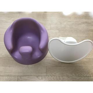 バンボ(Bumbo)のバンボ テーブル付き パープル 薄紫(その他)