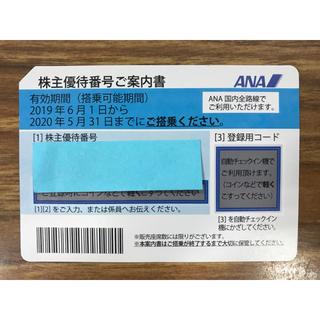 エーエヌエー(ゼンニッポンクウユ)(ANA(全日本空輸))の【即利用可能】ANA株主優待券1枚(航空券)