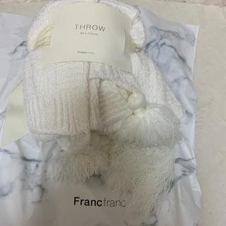 フランフラン(Francfranc)のフランフラン(おくるみ/ブランケット)
