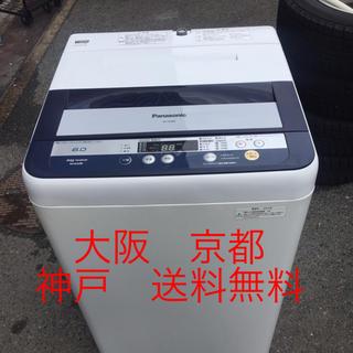 パナソニック(Panasonic)のPanasonic 全自動洗濯機 6.0kg NA-F60B6   2013年製(洗濯機)