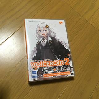 【セール:火曜まで】voiceroid2 紲星あかり きずなあかり(ソフトウェア音源)